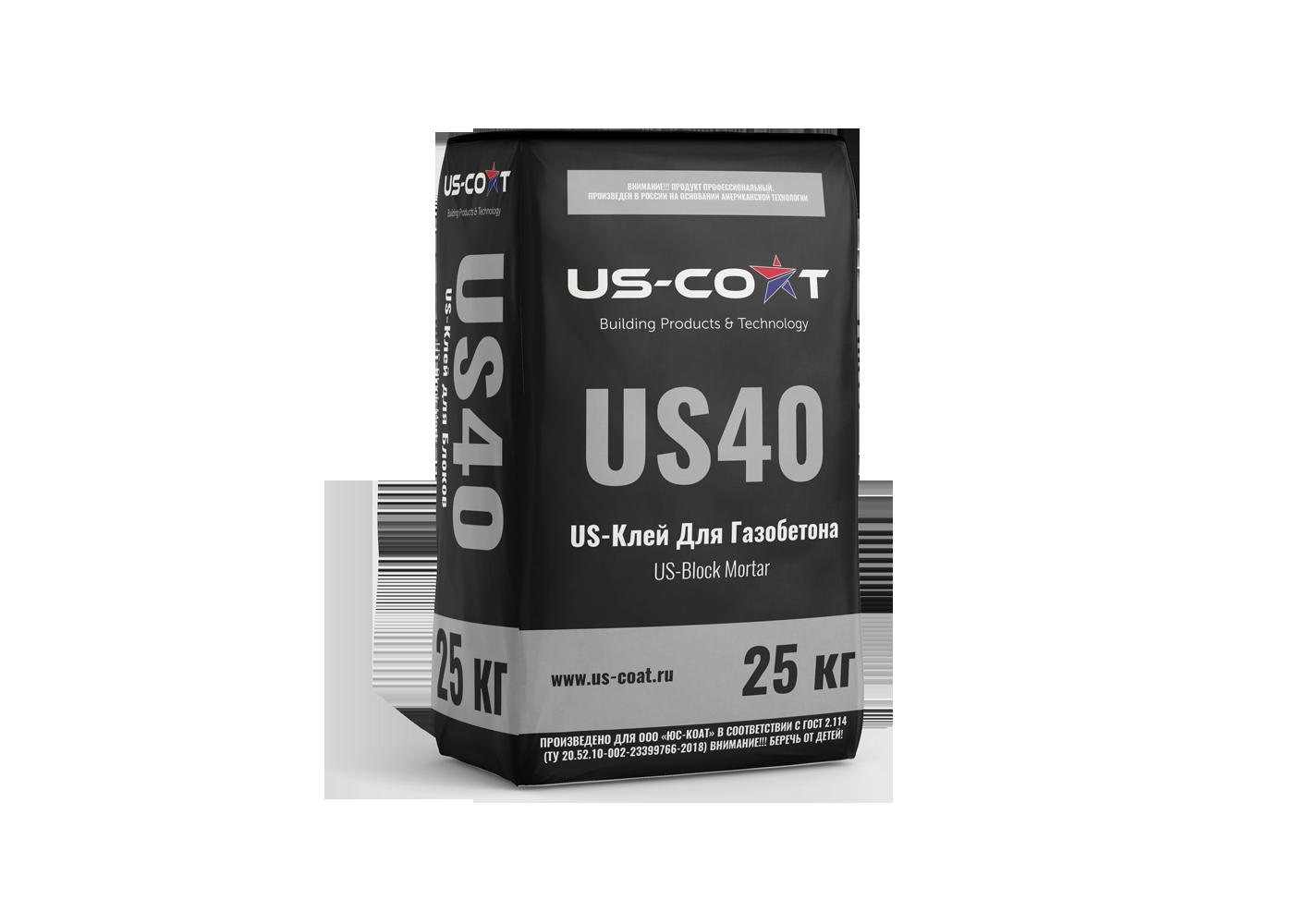 US-КЛЕЙ для газобетона US40