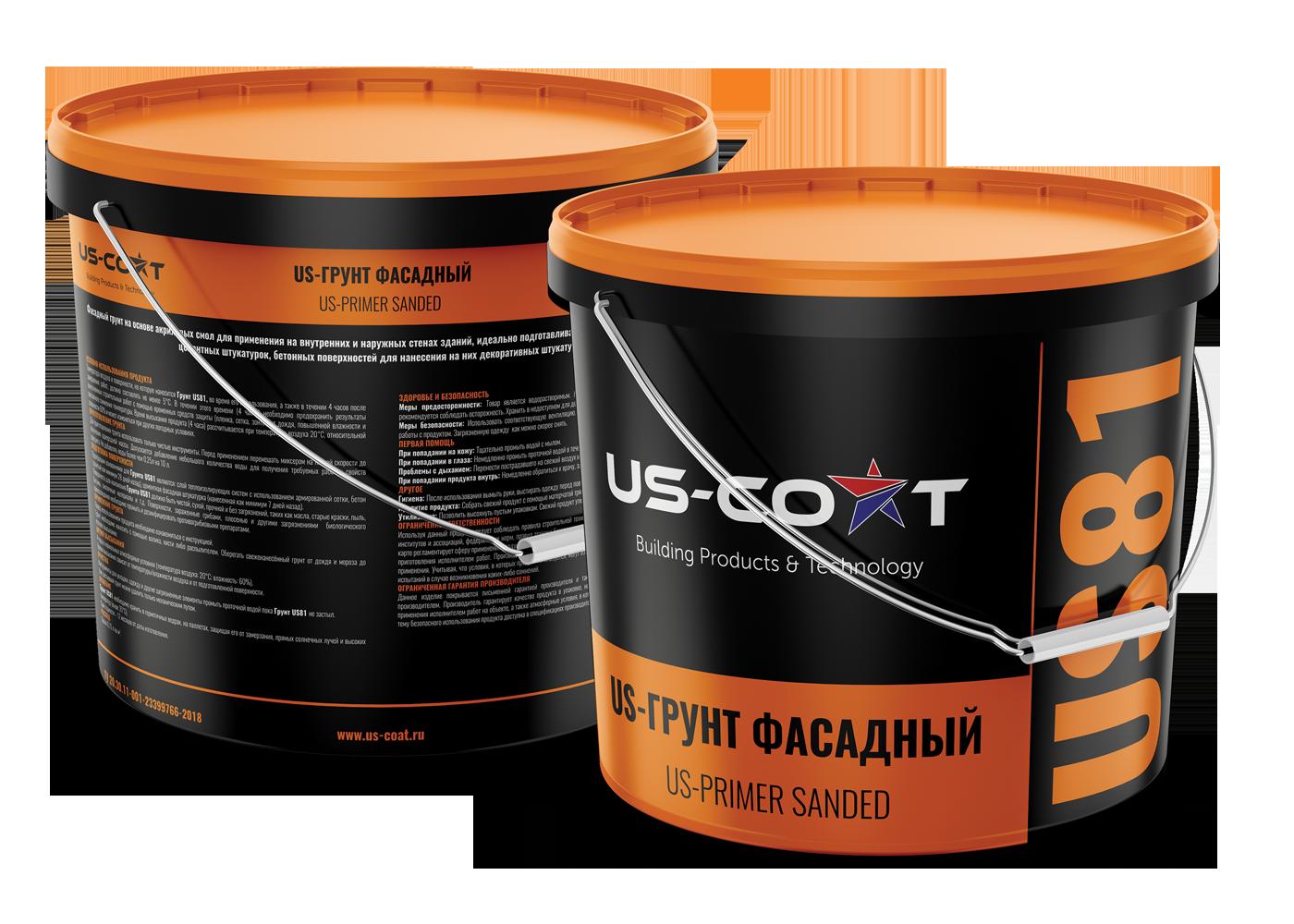 US-ГРУНТ ФАСАДНЫЙ US81